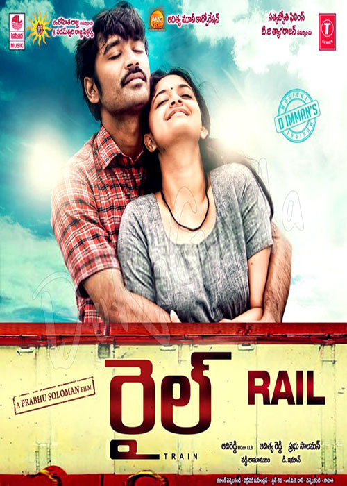 Rail Telugu Movie Download HD Full Free 2016 720p Bluray thumbnail