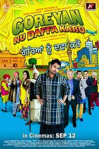 Goreyan Nu Daffa Karo (2014) Punjabi Movie Download 300mb