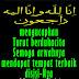 Innalillah .... Smabo-83 Berduka, A. Suriati Abu, Alumni IPA1 Meninggal Dunia