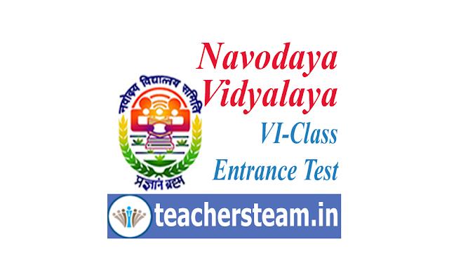 NVS VI class entrance
