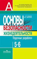 http://web.prosv.ru/item/16013