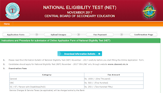 CBSE UGC NET-2017 November Session Online Application Last Date 11-09-2017