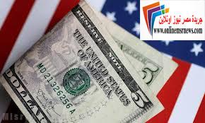 سعر الدولار بالسوق السوداء في مصر اليوم الاثنين 26 أغسطس 2018