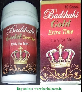 Badshahi Gold (Extra Time) Capsule Benefits in Hindi बादशाही गोल्ड (एक्स्ट्रा टाइम) कैप्सूल  | । Desi Viagra