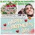 O ΑΡΤ 90,6 FM σας βάζει τα λουλούδια για τη γιορτή της μητέρας!