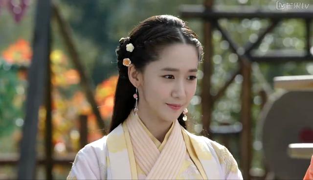 SNSD Im Yoona in Wu Shen Zhao Zi Long
