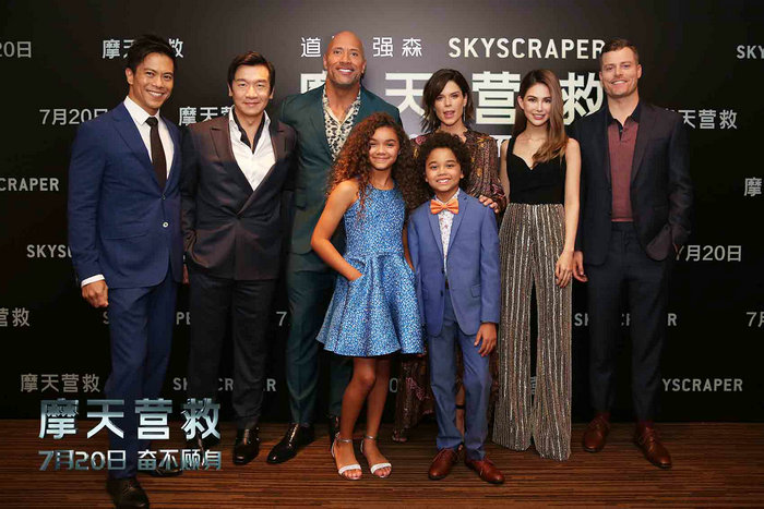 China Entertainment News: Cast from Skyscraper attend event