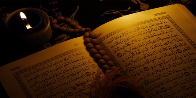 Situs Al-Quran Online Terjemahan Indonesia