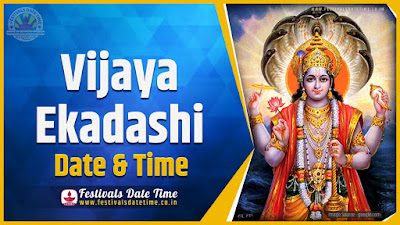 2022 Vijaya Ekadashi Date and Time, 2022 Vijaya Ekadashi Festival Schedule and Calendar