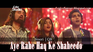 Aye Rahe Haq Ke Shaheedo Lyrics – Coke Studio