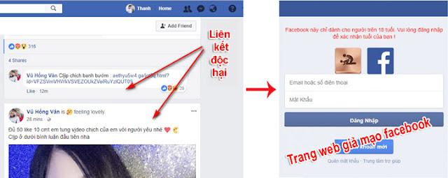 Как безопасно пользоваться Facebook, не беспокойтесь о потере аккаунта