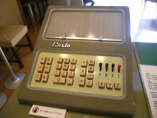 Casio 14-A terminal