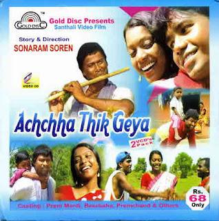 Achcha thik geyak santali album cover