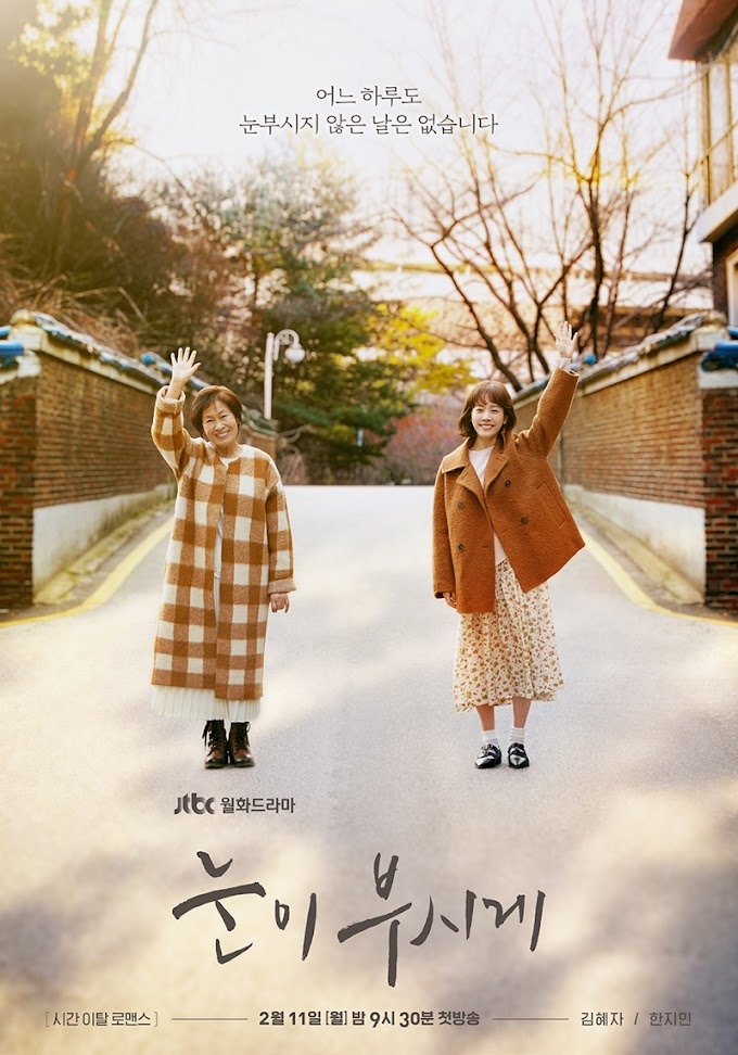 The Light in Your Eyes Konusu ve Oyuncuları / 2019  Kore Dizileri