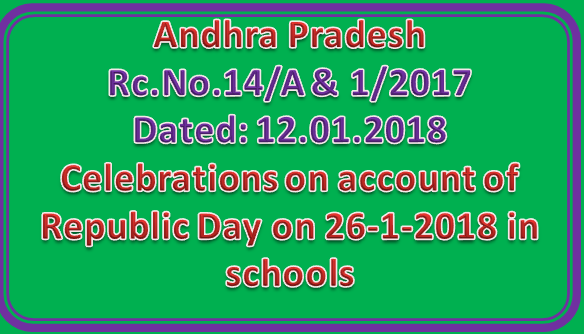 Rc No 14 Celebrations Conduct of various competitions   on account of Republic Day