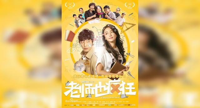 Sinopsis, detail dan nonton trailer Film Crazy Teacher (2017)