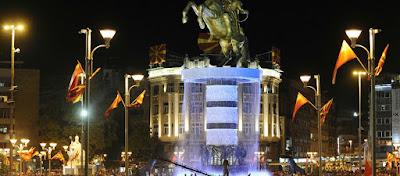 Βουλγάρα ΥΠΕΞ: «Πρώτα τα Σκόπια θα συμμορφωθούν με το όνομα και τους όρους Αθήνας-Σόφιας και μετά θα μπουν στην ΕΕ»
