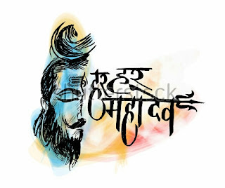 Mahashivratri_sms_image