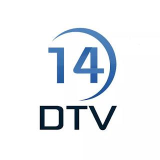 تردد قناة DTV 14 بث مباشر