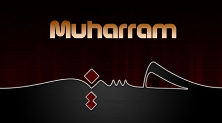 Happy Muharram 2018: Ashura Wishes Messages Greetings SMS Images Status for Facebook Whatsapp
