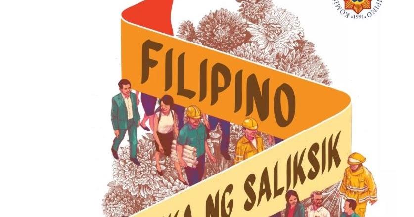 Buwan ng Wika' 2018 theme, official memo, poster and sample
