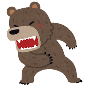 攻撃する熊のイラスト