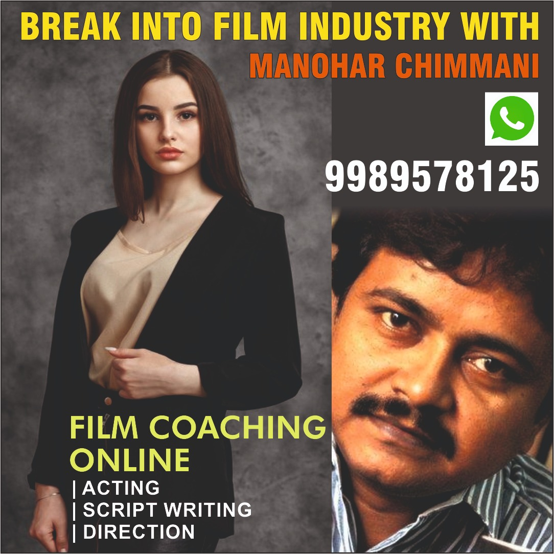 Film Coaching Online