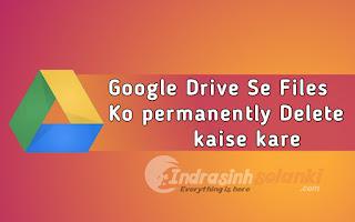 Google_Drive-ke_Fayde