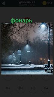 в зимнее время аллея с фонарями 22 уровень в игре 470 слов
