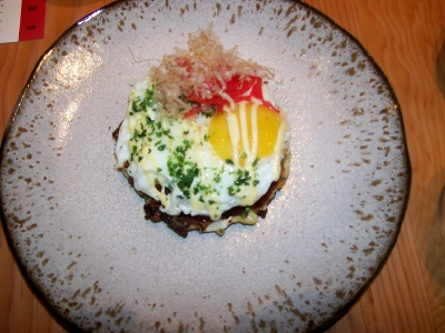 Ao Izakaya Restaurant Paris