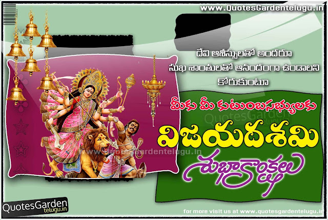 Vijayadashami Telugu greetings wishes HDBanners