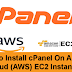 How To Install cPanel On Amazon Cloud (AWS) EC2 Instance?