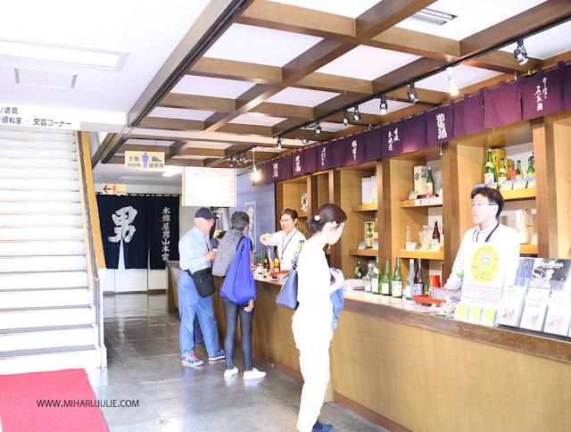 Otokoyama Sake Brewery Museum