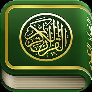 """تحميل برنامج المصحف الإلكترونى """" القران الكريم """" Download Holy Quran 2017 - للكمبيوتر والهواتف المحمولة"""
