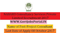 NABARD Consultancy Services Private Limited Recruitment 2017– 21 Project Consultant