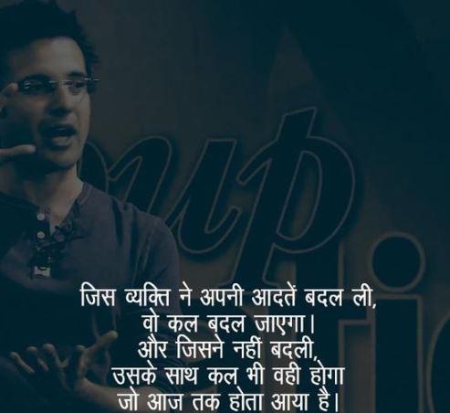 Sandeep maheshwari life inspirational quotes in hindi