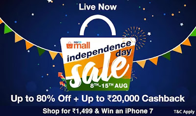paytm independence day sale