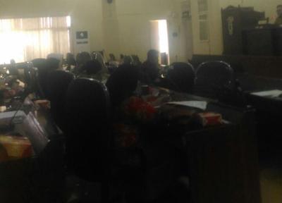 DPRD Pringsewu Soroti Isu-isu Strategis Pada Draft RPJMD Kabupaten Pringsewu