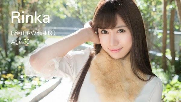 S-Cute Rinka No.01 11020