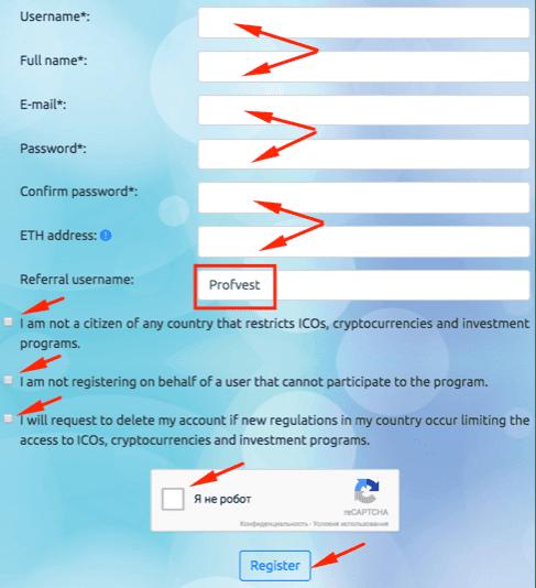 Регистрация в Crystal Token 2