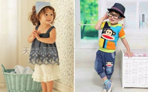 baju anak import branded