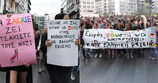 Bανδαλισμοί καταστημάτων στο κέντρο της Αθήνας στην πορεία για τον Ζακ Κωστόπουλο