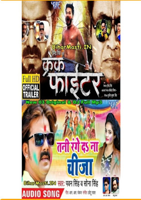 bhojpuri movie 2019 new download