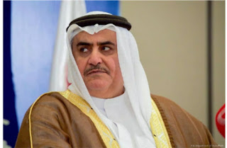 Isreali economy minister invited to Bahrain's conference