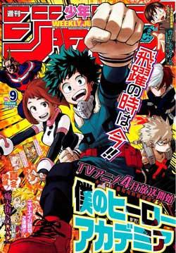 Ver Descargar Boku no Hero Academia Manga Tomo 27
