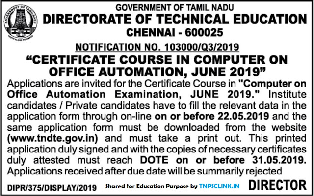 "TN Govt ""Computer on Office Automation Examination"" Notification 2019-2020"