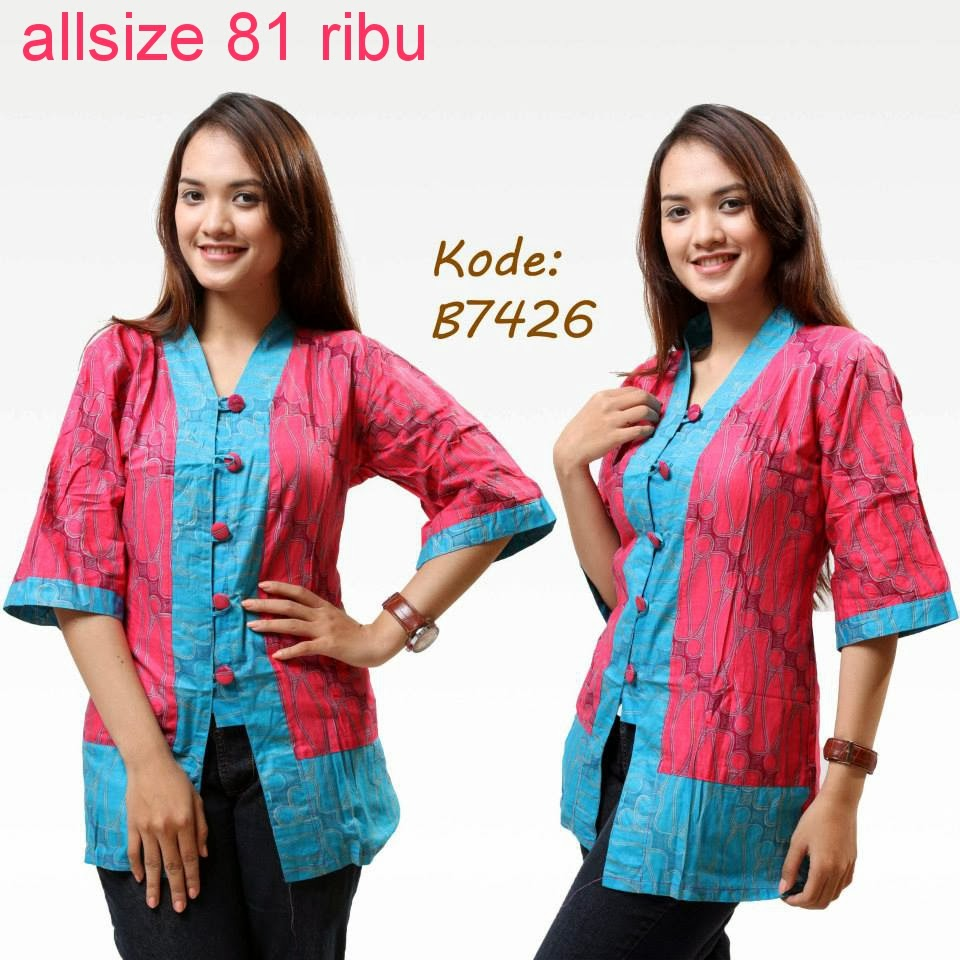 Gambar Model Baju Batik Kerja Wanita Muslim Modern: Model Baju Batik Modern Untuk Kerja