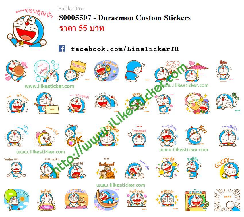 Doraemon Custom Stickers