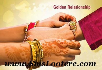 Happy Raksha Bandhan SMS - Rakhi Greetings in English