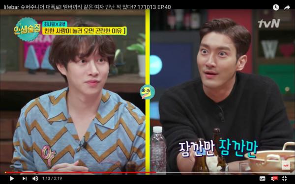 Super Junior,Super Junior
